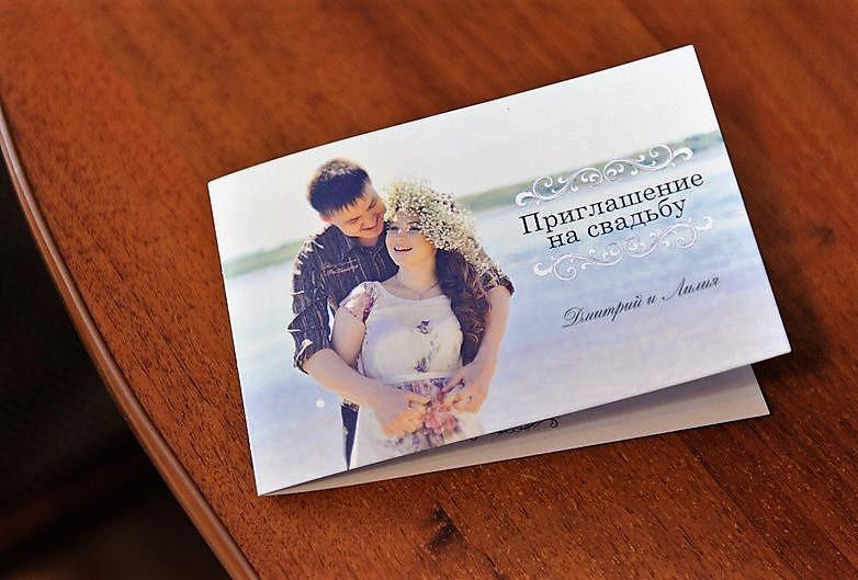 приглашения на свадьбу с фотографиями жениха и невесты текстильная